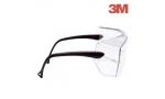 Ochelari de protectie cu lentile incolore, gama OX1000