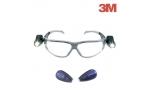 Ochelari de protectie cu lentile incolore + lanterne laterale, gama LED LIGHT VISION