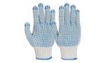 Mănuși de protecție PICOU DUBLU