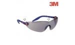 Ochelari de protectie 3M COMFORT cu lentila gri