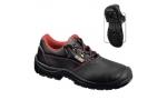 Pantofi de protectie NEMIRA S3 SRC