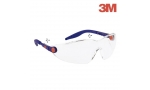 Ochelari de protectie 3M COMFORT cu lentila incolora