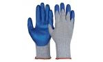 Mănuși de protecție PRO GRIP