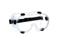 Ochelari de protecție CLEAR